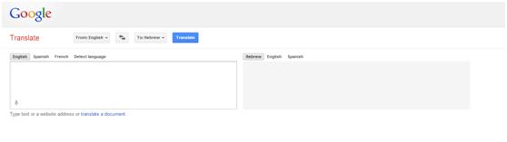 גוגל תרגום