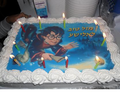עוגת הארי פוטר
